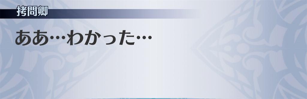 f:id:seisyuu:20210207181720j:plain