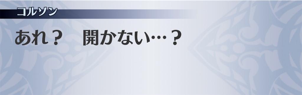 f:id:seisyuu:20210207181921j:plain