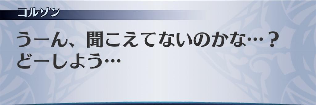 f:id:seisyuu:20210207181930j:plain