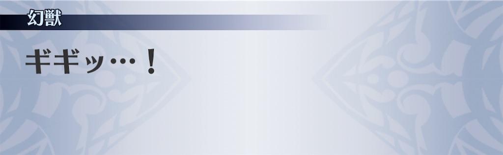 f:id:seisyuu:20210208215133j:plain