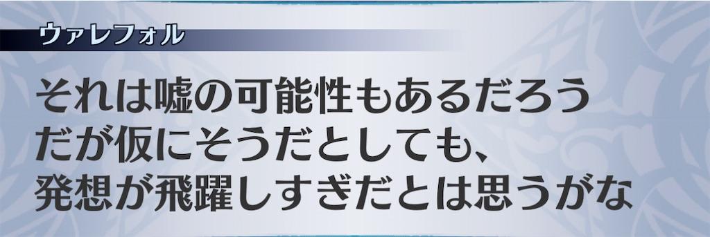 f:id:seisyuu:20210208220434j:plain