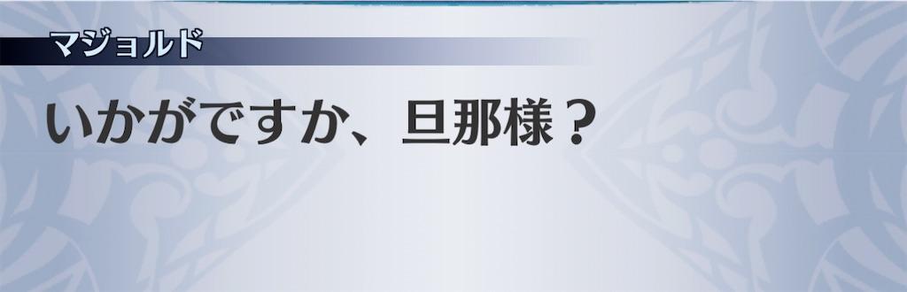 f:id:seisyuu:20210208220948j:plain