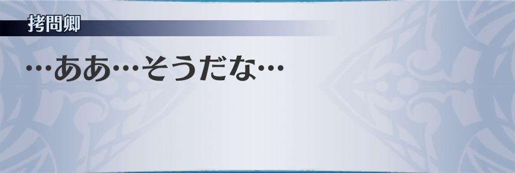 f:id:seisyuu:20210208223015j:plain
