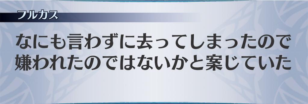 f:id:seisyuu:20210209005946j:plain