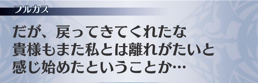 f:id:seisyuu:20210209005950j:plain
