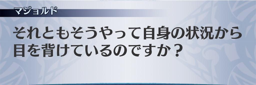 f:id:seisyuu:20210209114649j:plain