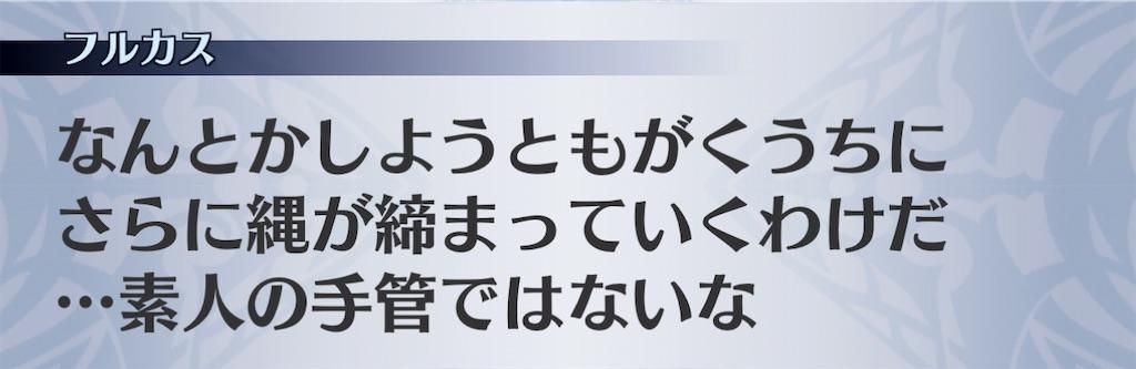 f:id:seisyuu:20210209120252j:plain