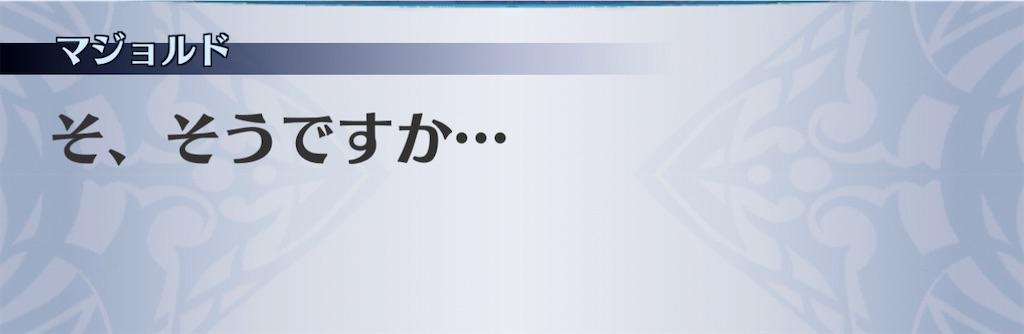 f:id:seisyuu:20210209123018j:plain