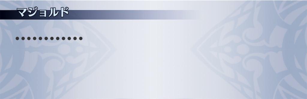 f:id:seisyuu:20210209123124j:plain