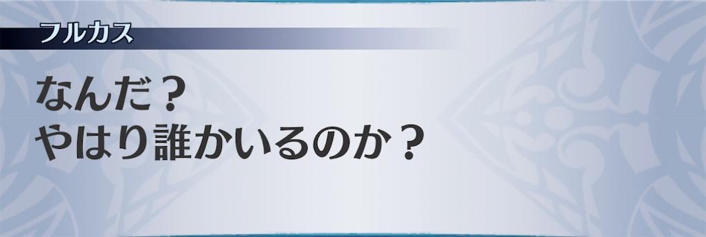 f:id:seisyuu:20210209135449j:plain