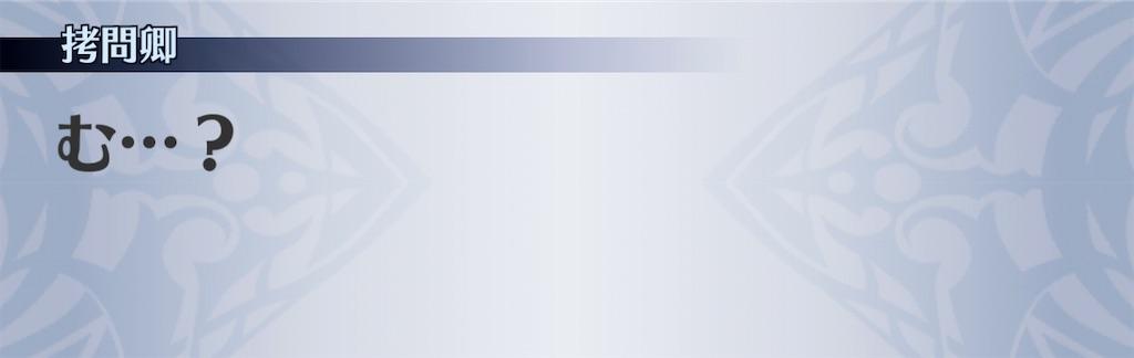 f:id:seisyuu:20210209140623j:plain