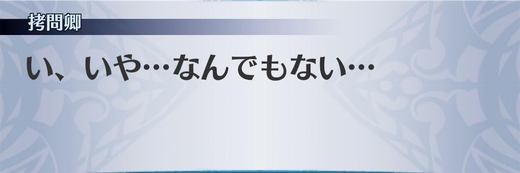 f:id:seisyuu:20210209151510j:plain