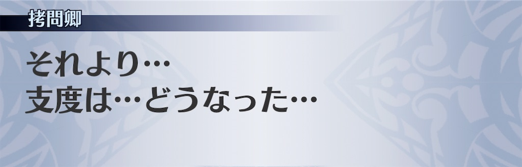 f:id:seisyuu:20210209151513j:plain