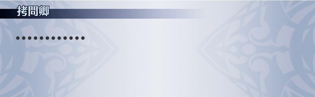 f:id:seisyuu:20210209160336j:plain