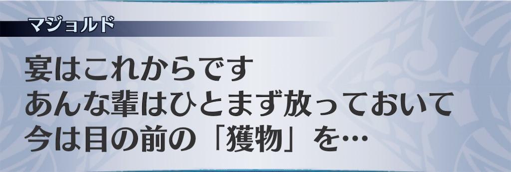 f:id:seisyuu:20210209160417j:plain