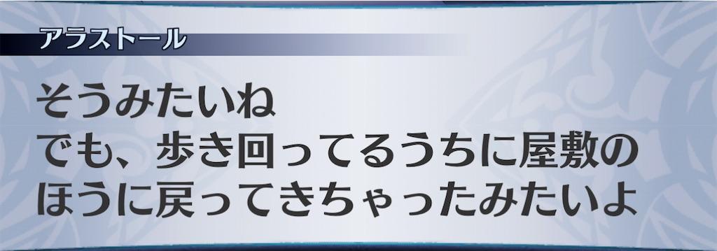 f:id:seisyuu:20210209173535j:plain