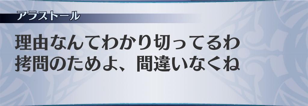 f:id:seisyuu:20210209174441j:plain