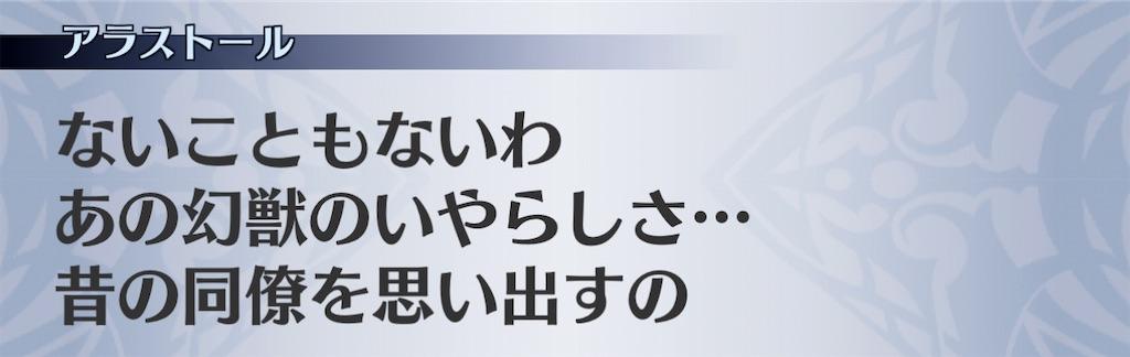f:id:seisyuu:20210209174449j:plain