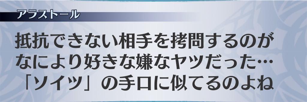 f:id:seisyuu:20210209174457j:plain