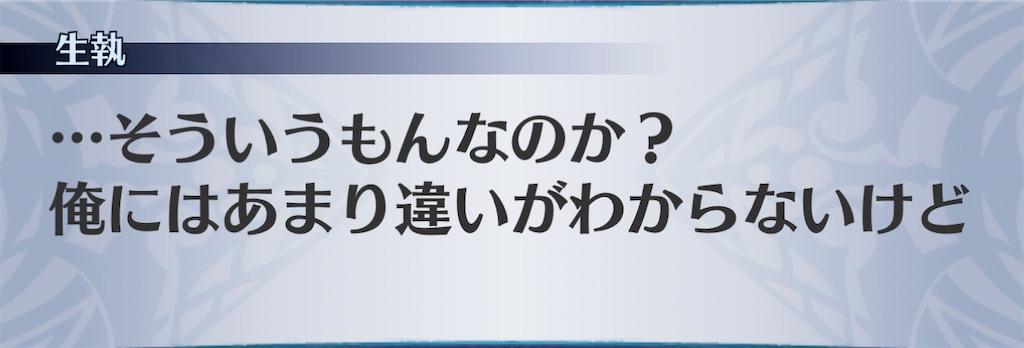 f:id:seisyuu:20210209174713j:plain