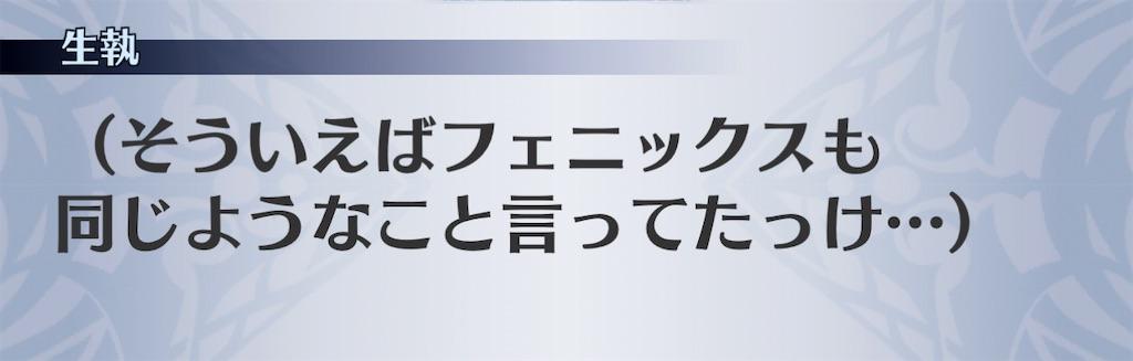 f:id:seisyuu:20210209174827j:plain