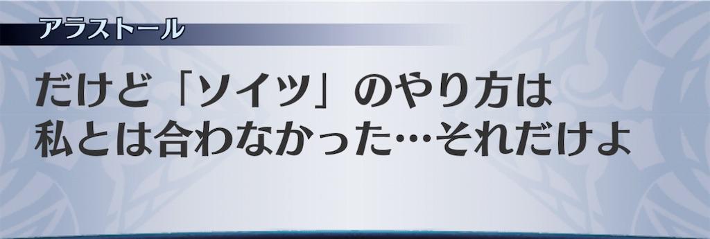 f:id:seisyuu:20210209174954j:plain