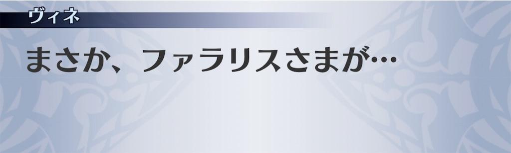 f:id:seisyuu:20210209211202j:plain