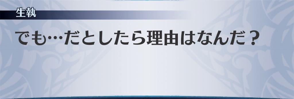 f:id:seisyuu:20210209211206j:plain