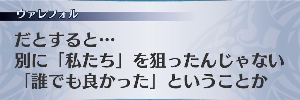 f:id:seisyuu:20210209211516j:plain