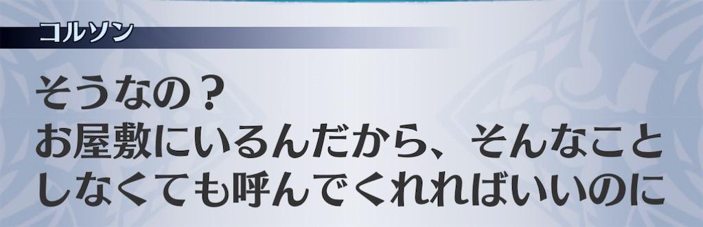 f:id:seisyuu:20210209211834j:plain