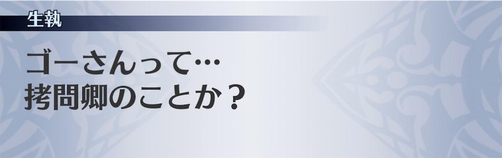 f:id:seisyuu:20210209211949j:plain