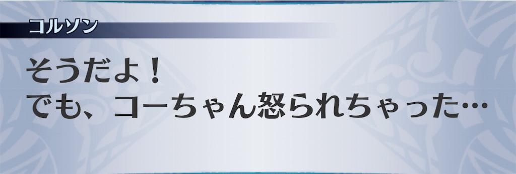 f:id:seisyuu:20210209212101j:plain