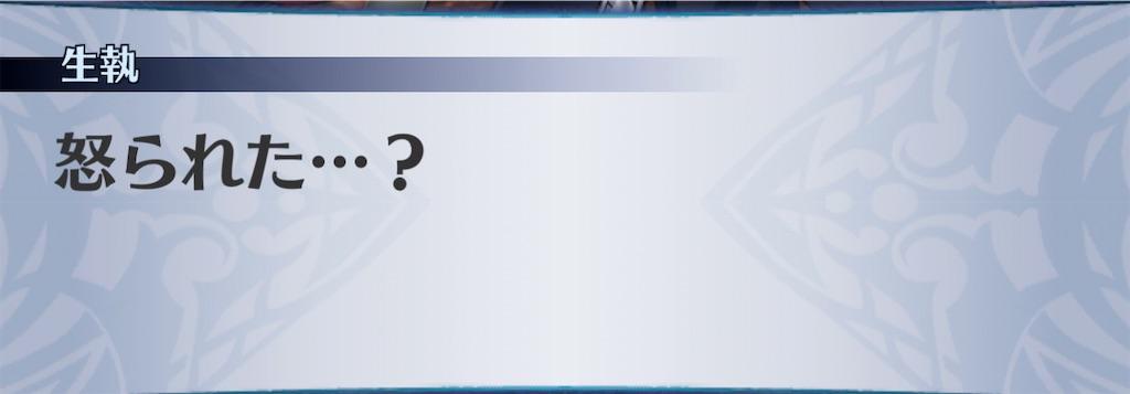f:id:seisyuu:20210209212105j:plain