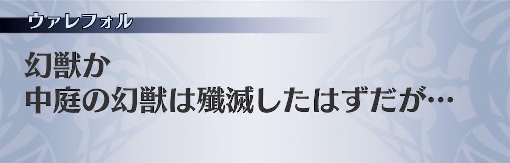 f:id:seisyuu:20210209212310j:plain