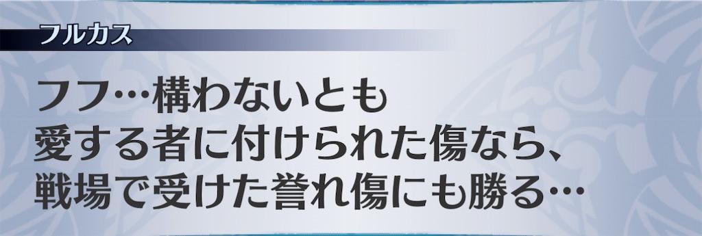 f:id:seisyuu:20210209224745j:plain