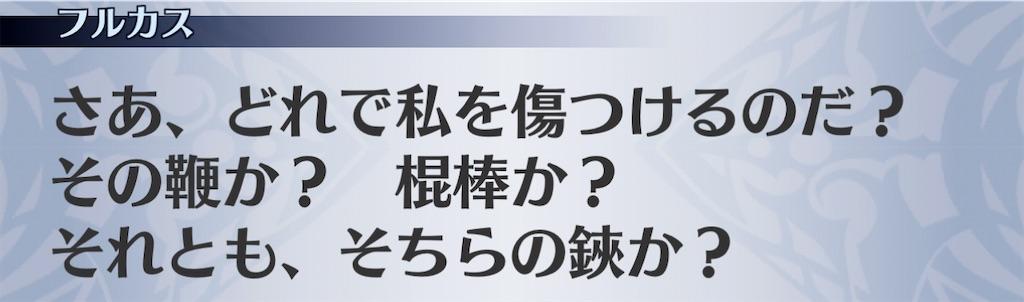 f:id:seisyuu:20210209224750j:plain