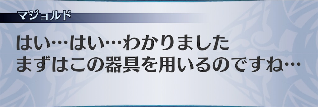 f:id:seisyuu:20210209224810j:plain