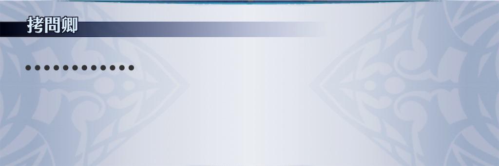 f:id:seisyuu:20210209224814j:plain