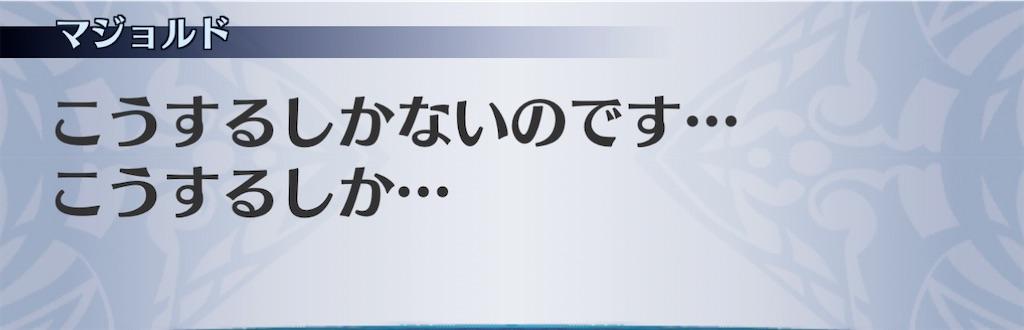 f:id:seisyuu:20210209225031j:plain