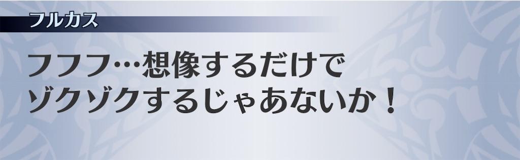 f:id:seisyuu:20210209225337j:plain