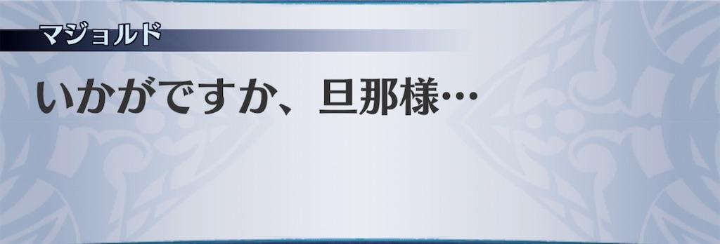 f:id:seisyuu:20210209225848j:plain