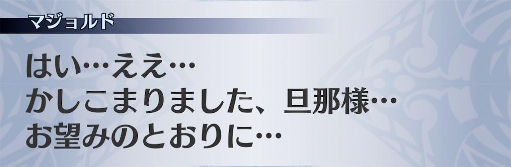 f:id:seisyuu:20210209225858j:plain