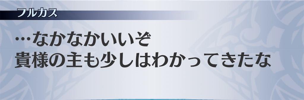 f:id:seisyuu:20210209225957j:plain