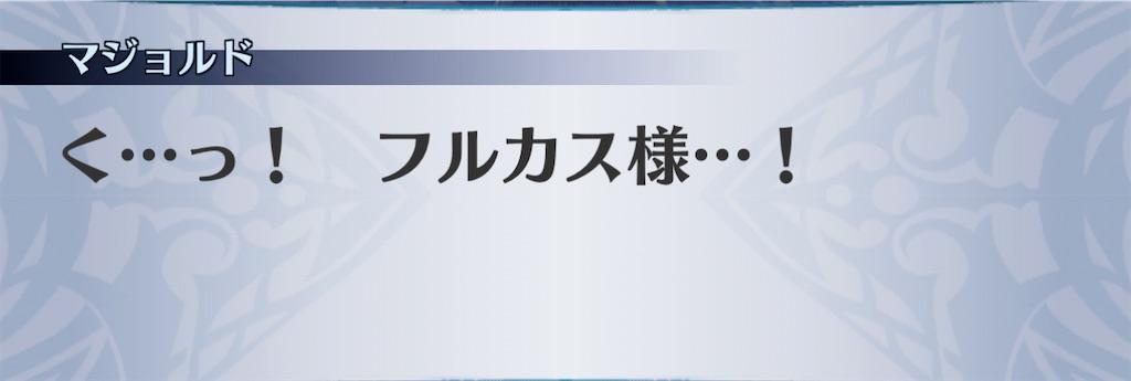 f:id:seisyuu:20210209230227j:plain