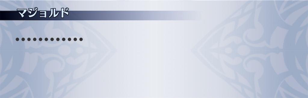 f:id:seisyuu:20210209230351j:plain