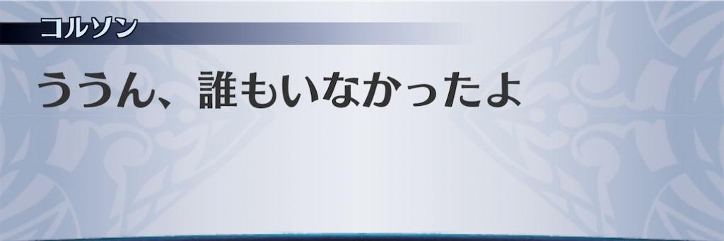 f:id:seisyuu:20210210183011j:plain