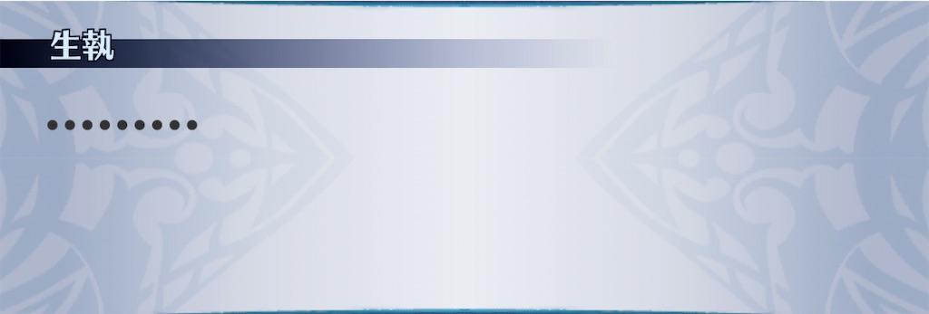 f:id:seisyuu:20210210183118j:plain