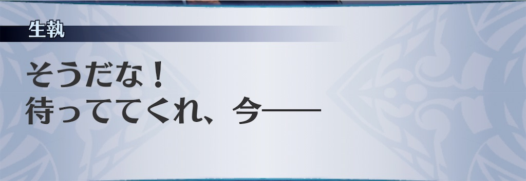 f:id:seisyuu:20210210183358j:plain