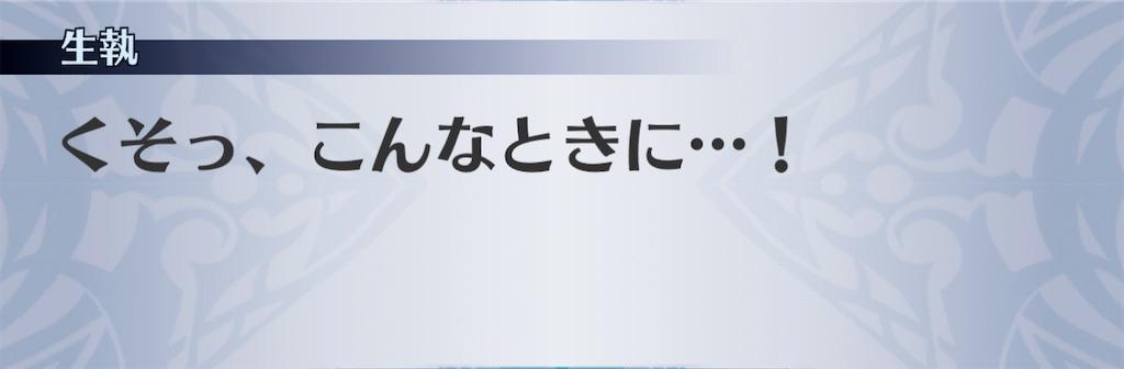 f:id:seisyuu:20210210183502j:plain