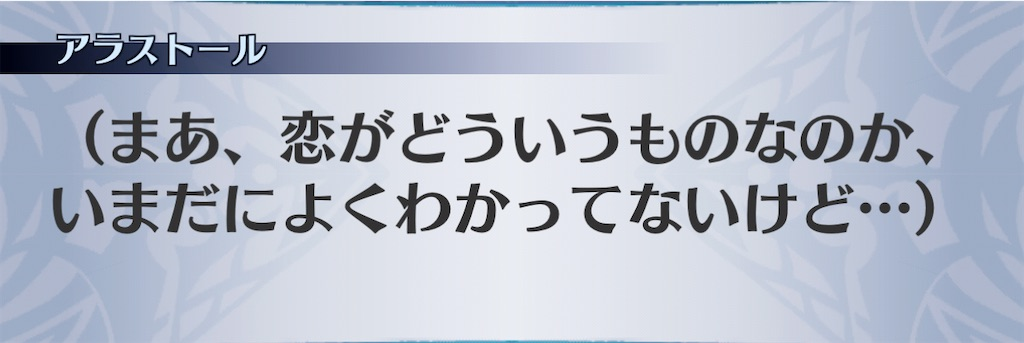 f:id:seisyuu:20210210183609j:plain